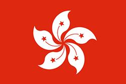 hongkong-flag-xs